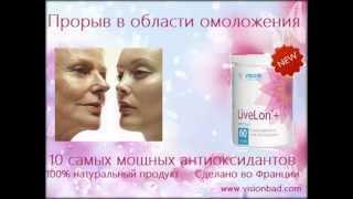 контрольная закупка витамины для женщин