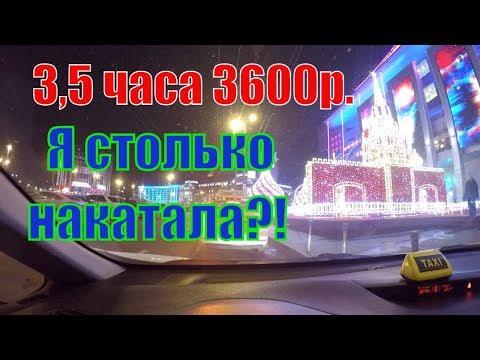 Работа в Яндекс такси и Gett. Брендировать? Домой или работать? #Uber не катаю. Причины.