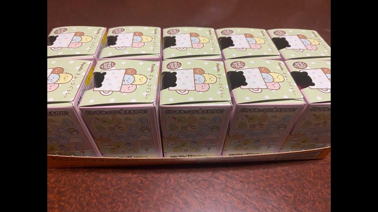 チョコエッグ すみっコぐらし【1Box】開封!シークレット出るか!