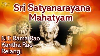 Sri Satyanarayana Mahatyam (1950) Full Movie | Classic Telugu Films by MOVIES HERITAGE