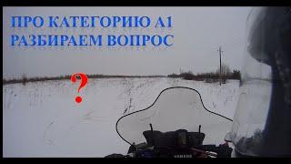 видео ОСАГО на квадроцикл