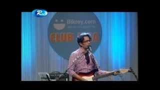 Bangla Musical | Bappa Majumdar - Studio Live | www.leela.tv