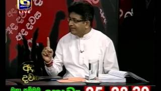 Ada Dawasa - Interview with Uadaya Gammanpila - 24th November 2015