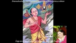 Sree Madvatheeya Charithamrutha/annamacharya Slokam