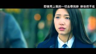 繼承者們 The Heirs - 崔英道u0026車恩尚 Cha Eun Sang u0026 Choi Young Do MV