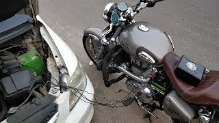 क्या मेरी बाइक से ये कार स्टार्ट होगी ?  - King Indian