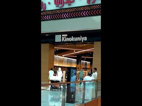 Kinokuniya book store/ Dubai Mall/ Dubai