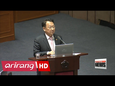 Korean lawmakers express concerns about economic uncertainties related to U.S. and China