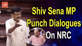 Shiv Sena Sanjay Raut PUNCH Dialogues On Citizenship Bill 2019 | Amit Shah | Maharashtra
