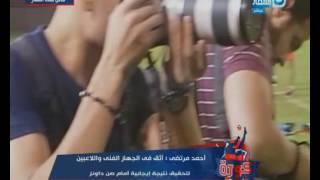 كورة كل يوم | مداخلة  أحمد مرتضى منصور  يكشف عن أخر الأخبار الحصرية لبعثة نادي الزمالك