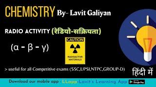 CHEMISTRY-CLASS 9(B)