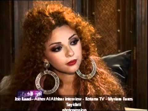 Joe Raad - Akher Al Akhbar interview - Rotana TV - Myriam Fares Sayidati Photoshoot- جو رعد.wmv