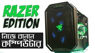 Antec Cube Razer Edition Build with Ryzen 1700x Asrock Fatality XFX  580 | Project Ryzen | PCB BD