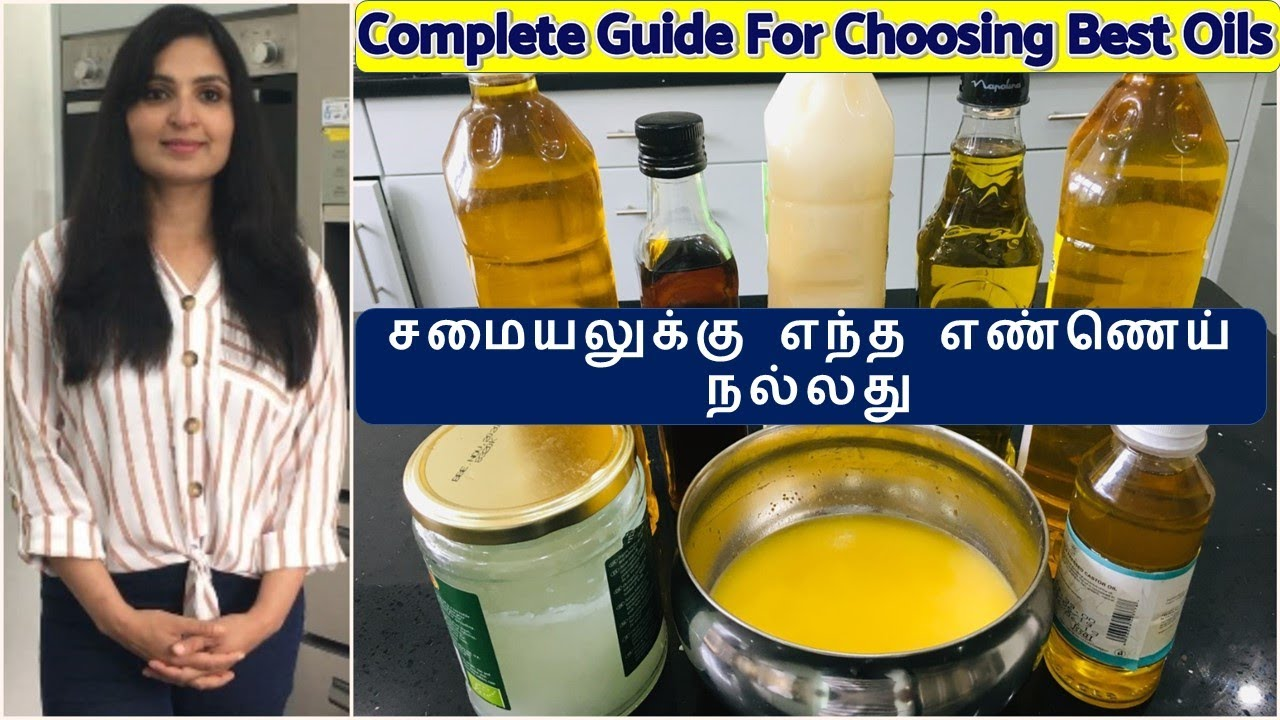 Best Indian Cooking oil - Healthy oil / சமையலுக்கு சிறந்த எண்ணெய் எது / All About Healthy Oils #oils