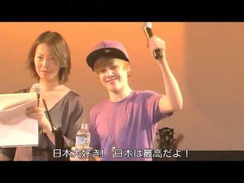 Yuko Watanabe Interview with Justin Bieber