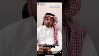 مدير عام الاحوال المدنية بمنطقة مكة ببرنامج خدمات رحلة الحاج