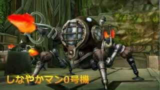 MMORPG 『タワー オブ アイオン』 アップデート Episode 3.0 http://pow...