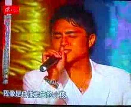 I Won't Give Up-Zhen Ai