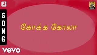 Sudhantiram Coca Cola Tamil Song Arjun Rambha