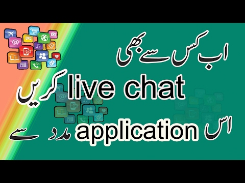 Free Live Video Chat On Mobile Android Phone Urduand Hindi