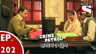 Crime Patrol - ক্রাইম প্যাট্রোল (Bengali) - Ep 202 - Deadly Murder Case (Part-1)