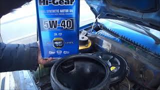 Масло Hi-Gear  HG-0544  5w40 синтетика