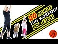 Kids exercise workout, 20 minute fitness routine!
