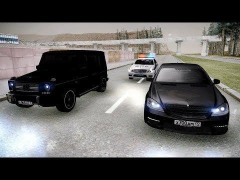 SMOTRA MTA | Менты гоняются за бандитским мерсом! Купил S65 W221!