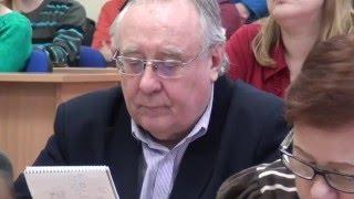 Лекция Г. М. Романцева
