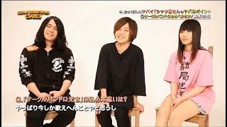ヤバィTシャツ屋さんHP http://yabaitshirtsyasan.com/ ◇7th single 201...