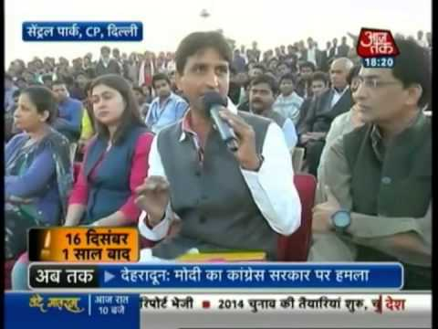 A tribute to Nirbhaya by Kumar Vishvas