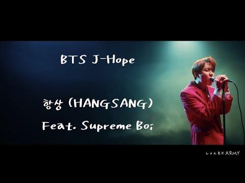 【韓繁中字】J-Hope -  HANGSANG (항상) (Feat. Supreme Boi) (1st Mixtape: Hope World)