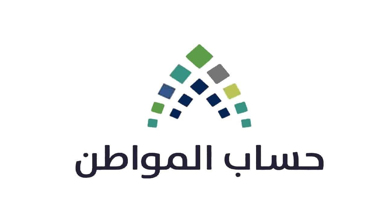 """حساب المواطن"""" خطوات تجديد عقد الإيجار في حساب المواطن وكيفية توثيقه -  سعودية نيوز"""