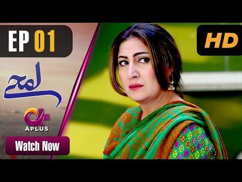 Lamhay - Episode 1 - Aplus Dramas