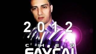 FAYCAL LAAZIZA TÉLÉCHARGER 2012 ALBUM CHEB NCHOUF