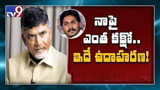 AP politics heated up with SIT & ESI scam - TV9
