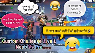 Custom Challenge Free Fire   Custom Challenge Free Fire Video   Manas Sbp Gaming   Noob Vs Pro🔥