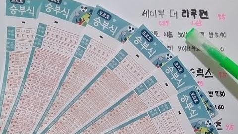 스포츠토토 프로토 4월 6일 일본 프로야구 🥎 🥎 ⚾️ ⚾️ KBO리그 ⚾️ 🥎 예상