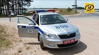 ГАИ будет ловить на скорость,  а первые 5 10 белорусско китайских авто уже в июне