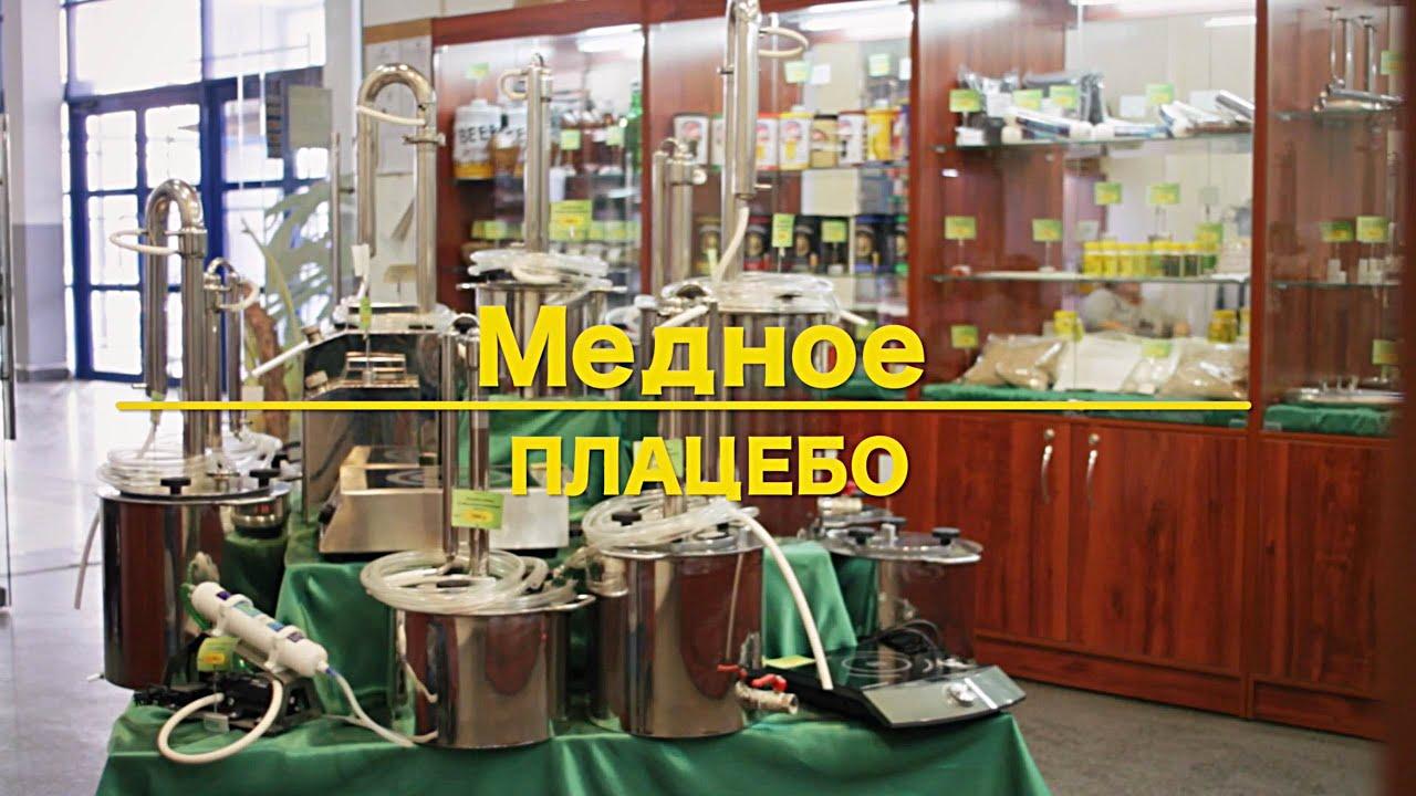 Самогонный аппарат тарелка купить в новосибирске самогонный аппарат крестьянка