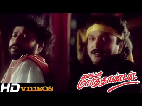 Uttalakadi... Tamil Movie Songs - My Dear Marthandan [HD]