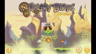 Angry Birds Seasons. South Hamerica (level 1-15) 3 stars Прохождение от SAFa