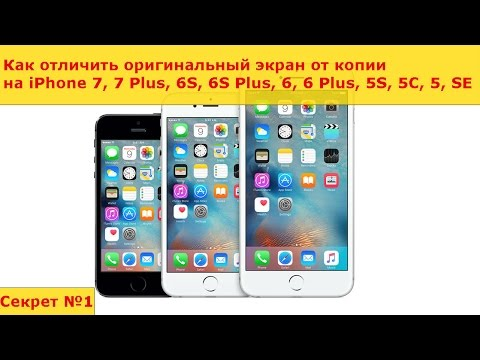 18 сен 2014. Buy these tools. To repair your iphone 6 plus, use our service manual. Продолжая тренд, заданный iphone 5, дисплейный модуль.