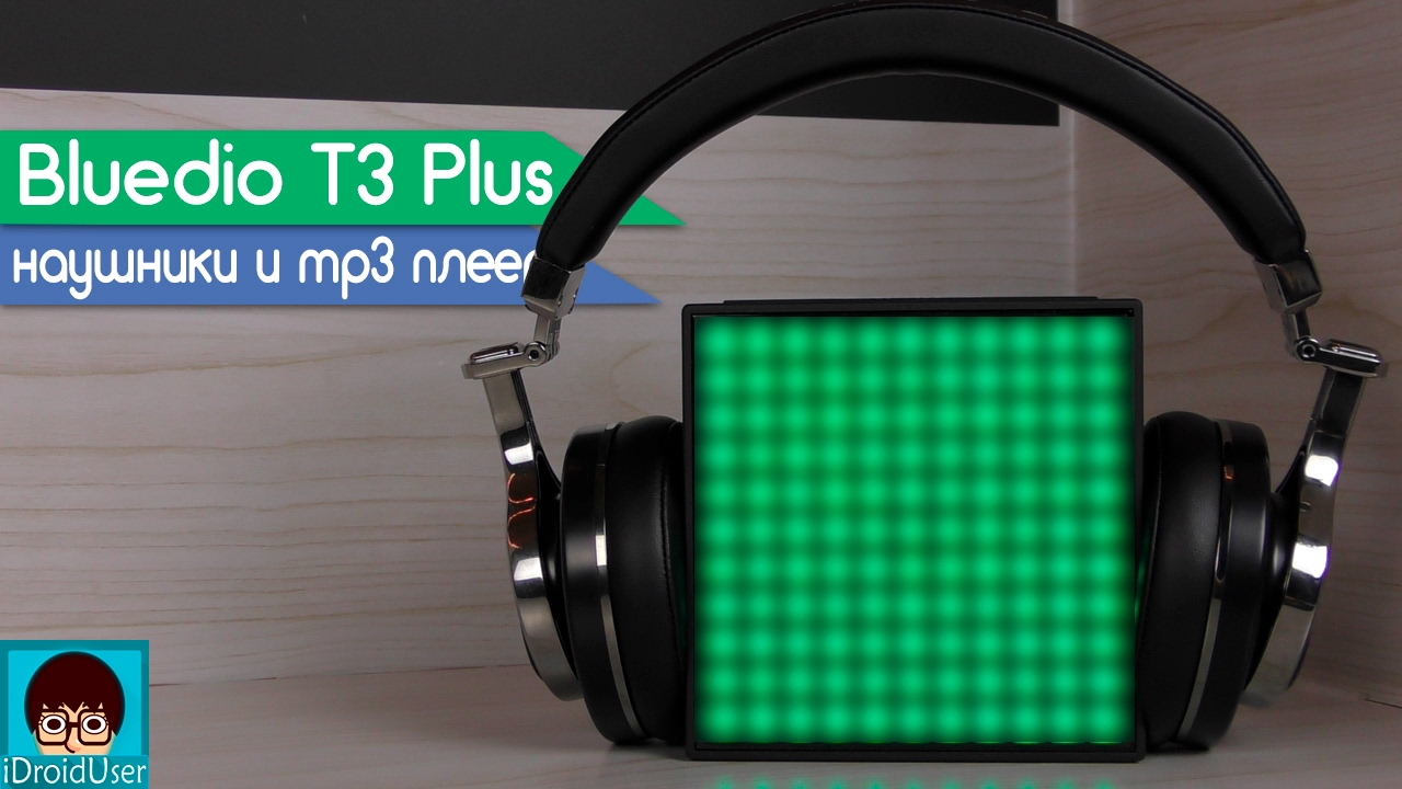 5eca15ba7a2 Bluedio T3 Plus - крутые Bluetooth наушники и mp3 плеер на голове. Обзор. -  YouTube