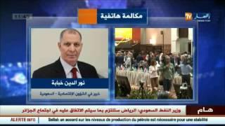 خبير سعودي: ايران ستلعب الدور المعطل في الوصول الى أي اتفاق لاسترجاع طاقتها الانتاجية