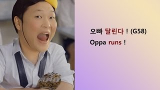 PSY- Daddy Lyrics Video for Korean Learners