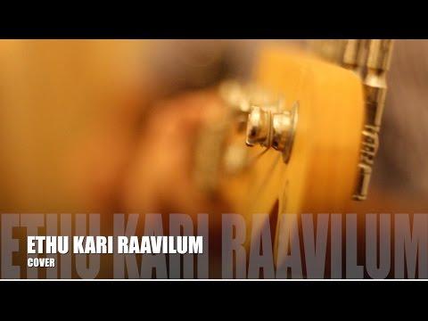 ethu kari ravilum | Reprise Cover | Bangalore days