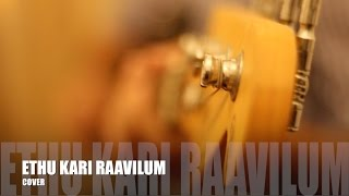 Video ethu kari ravilum | Reprise Cover | Bangalore days download MP3, 3GP, MP4, WEBM, AVI, FLV Agustus 2018