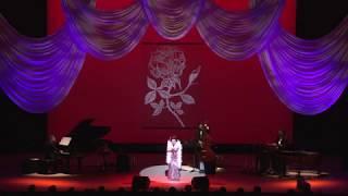 渡辺えり40周年記念コンサート「秋」 「愛を歌う「夢で逢いましょう」CD...