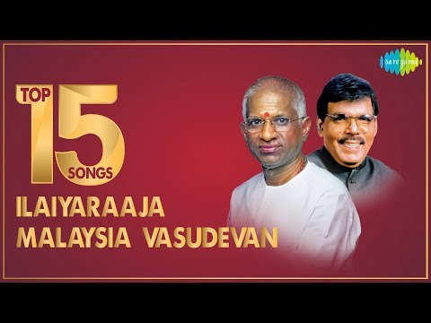ILAIYARAAJA & MALAYSIA VASUDEVAN -Top 15 Songs | S. Janaki, P. Susheela, Vani Jairam | Audio Jukebox